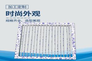青花瓷色铝合金单层百叶风口