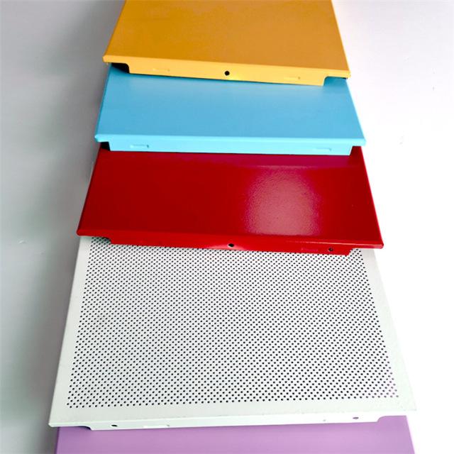 各种颜色300铝扣板