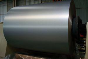 银色哑光阳极氧化铝卷