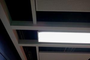 地铁开发式搭扣型铝天花