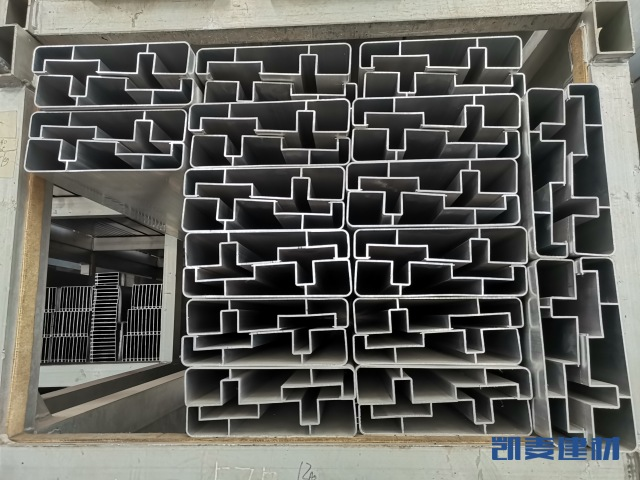 库存宽面铝合金扶手型材