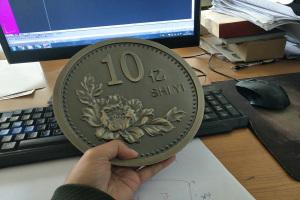 10亿硬币仿古铜铝板浮雕工艺品