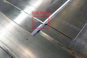 密拼铝单板刨V槽缩小圆角