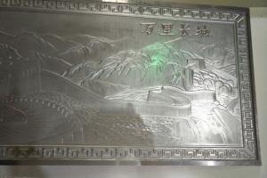 铝合金浮雕牌匾