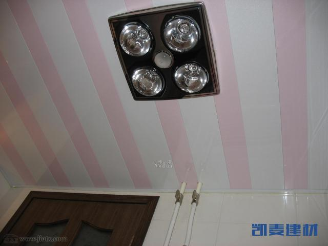 家装铝条扣间隔颜色安装