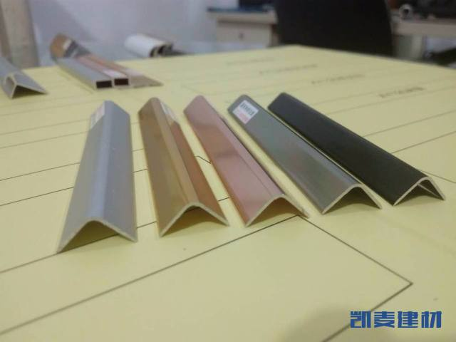 铝合金型材边角线
