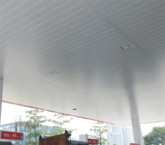 加油站铝条扣吊顶