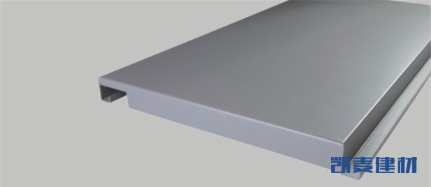 灰色勾搭铝单板