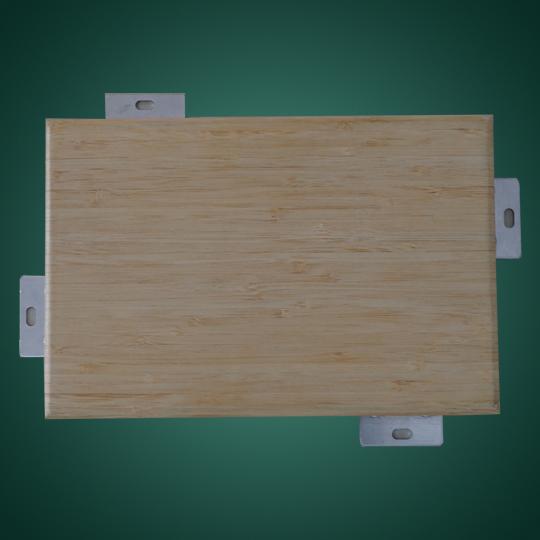 竹纹铝单板