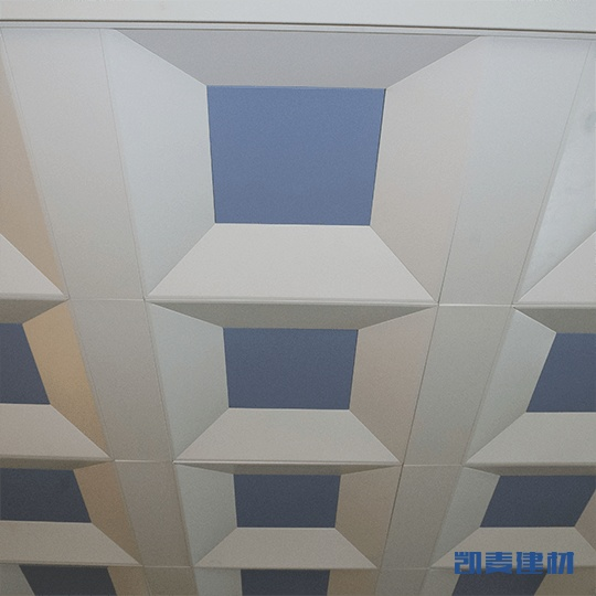 组合梯形方格铝扣板