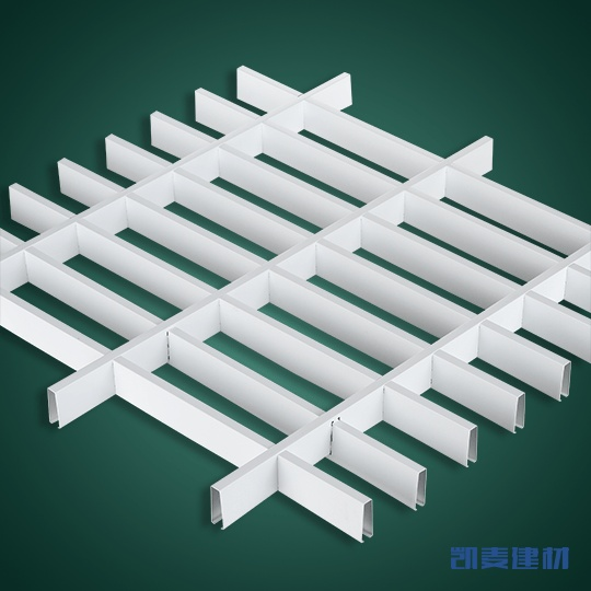 长方形格子铝格栅