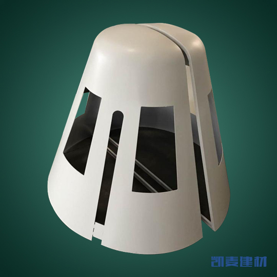 头盔造型双曲铝单板