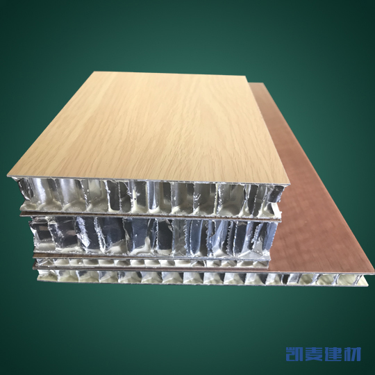 30mm厚木纹复合铝蜂窝板