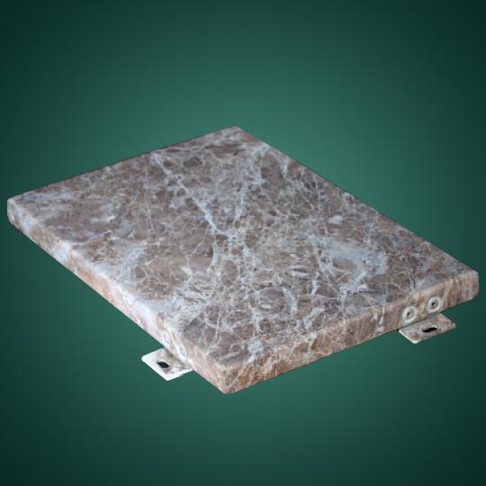 花岗岩石纹铝单板