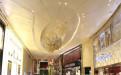 大厅蛋形铝单板吊顶