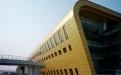 黄色弧形外墙铝蜂窝板