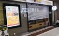 地铁站商铺门头吊顶铝方通