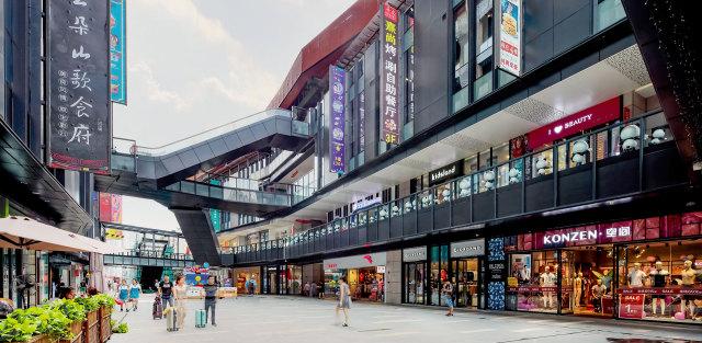 广州江燕路万科里商场幕墙铝单板