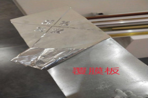 撕开覆膜面层PVC后的铝扣板