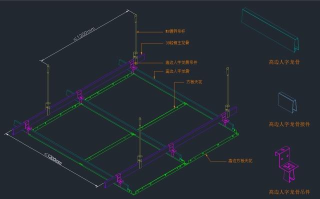 高板铝扣板安装CAD节点图