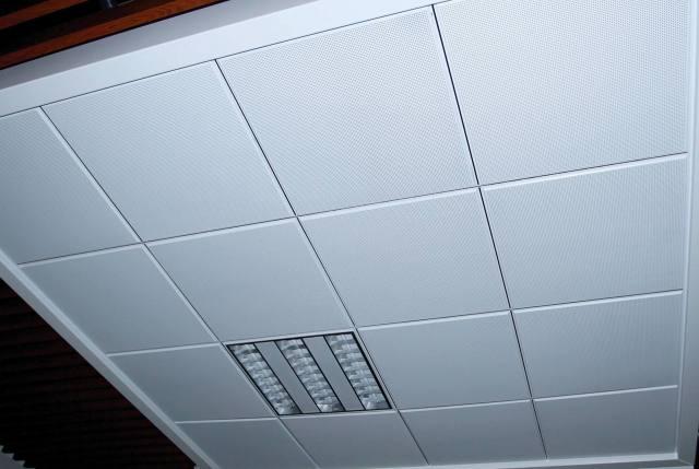 600*600吊顶铝扣板和边框