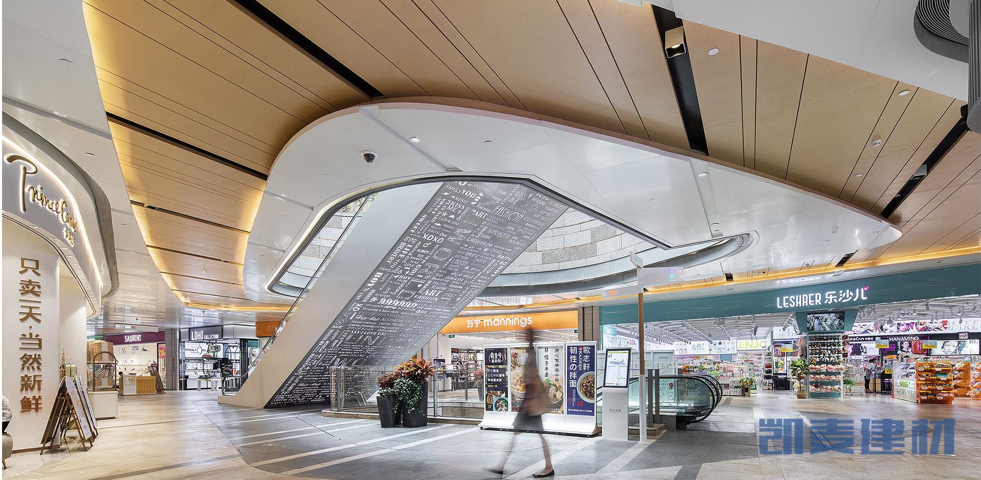 木纹色转子造型吊顶铝单板