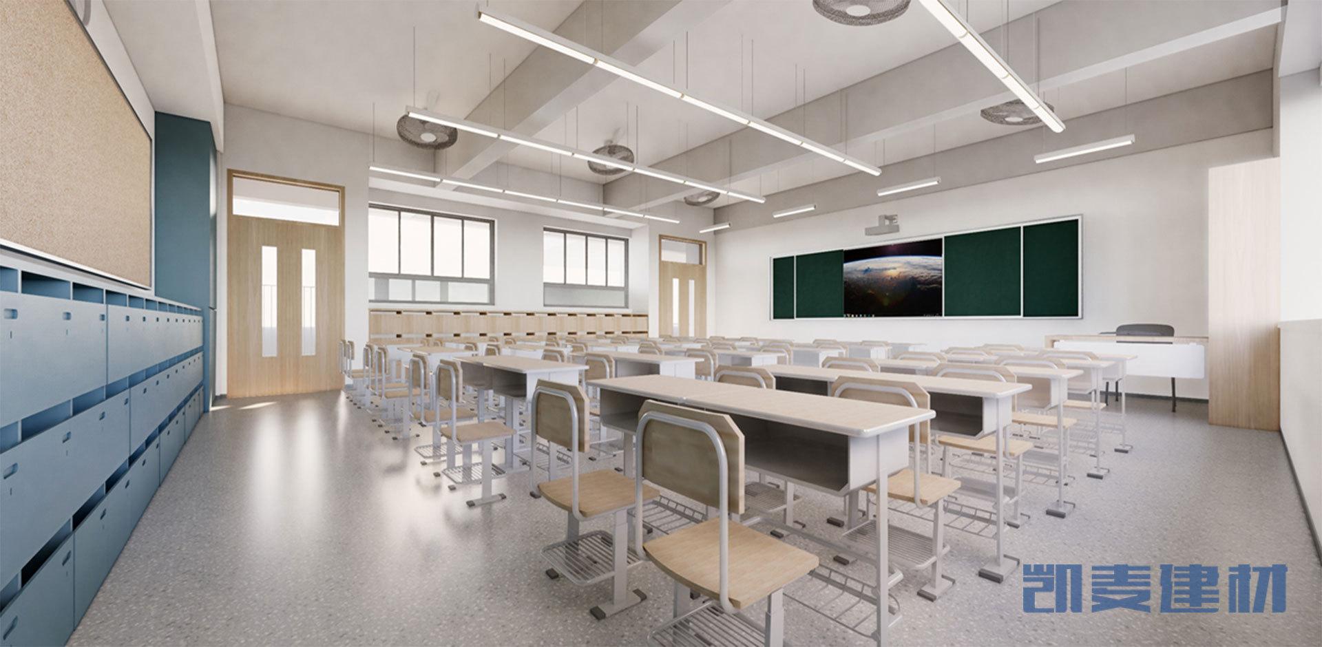 简约型教室吊顶