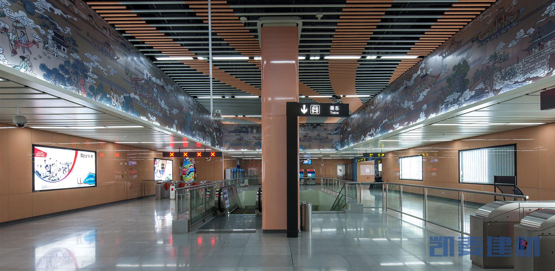 地铁站吊顶铝圆管