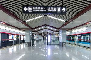 苏州地铁吊顶铝圆管