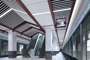 地铁站月台吊顶铝圆管